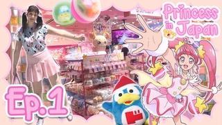 BACK TO JAPAN! ♥ Pretty Cure, Gachapon & Arcades | Princess in Japan REDUX Ep 1