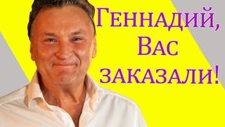 Как скинуть 25 кг,  кто его заказал и почему боится TikTok-а // Геннадий Балашов в «Не проспи»
