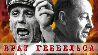 Он был личным врагом Геббельса. История жизни спортивного комментатора Вадима Синявского