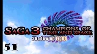 Let's Play SaGa 3 DS #51 - Secret Boss and Hidden Ending!