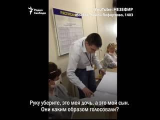 В Москве подделывают голоса людей