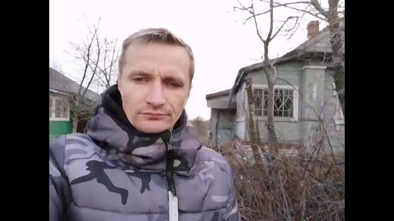 LIVE Из Шубино от дома деда