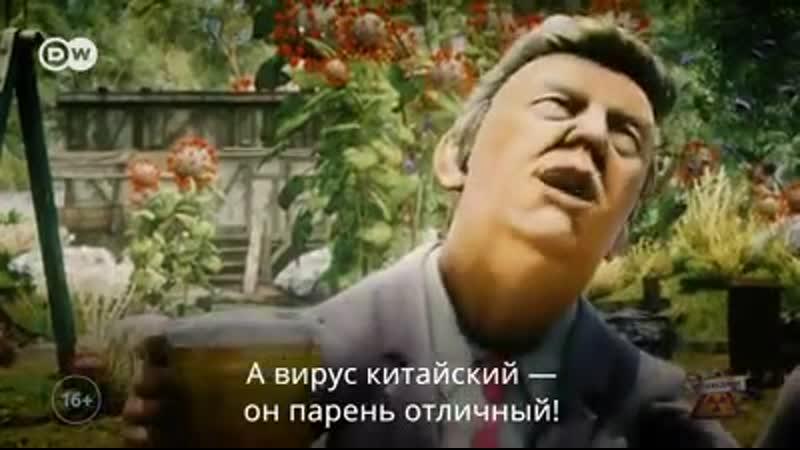Путин сука поет с сектантами пидарасами Культ секты