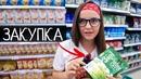 Наталья Берсенева фотография #30