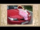 ПЕСНЯ В ПОДАРОК | ПЕСНЯ НА ЗАКАЗ ( Track Mania ) - Любимому мужу и папочке от жены Валентины!