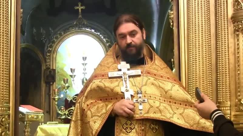 Как Бог будет судить людей незнающих Христа Прот Андрей Ткачёв 11 11 2016г