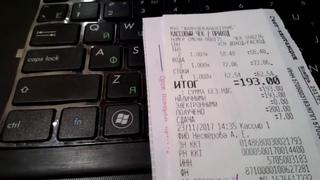 Плати ноль , оплачивать не должен . Как проверить куда идут ваши деньги ДОКАЗАТЕЛЬСТВА ПОД РОЛИКОМ .