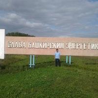 Фаткулин Ринат
