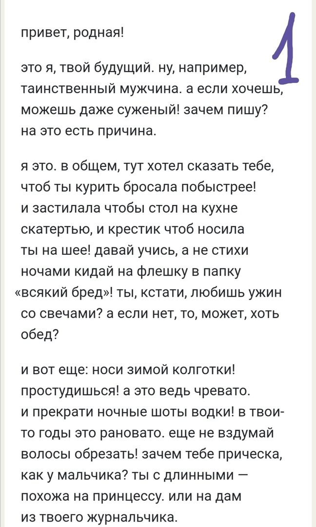 #ПФ_литература #ПФ_мужской_взгляд #ПФ_мнение #ПФ_стихи