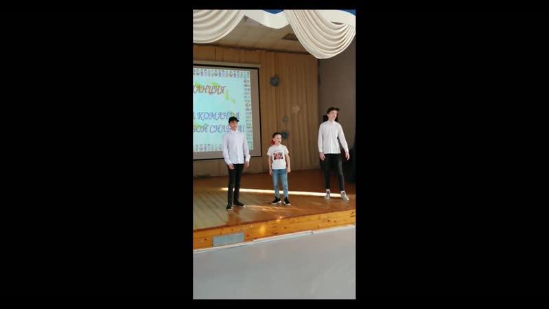 выступила на Городском Фестивале детских активов клубов Вперёд, Лидер