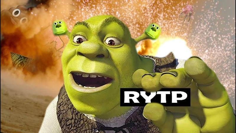 Шрек навсегда RYTP 2 4