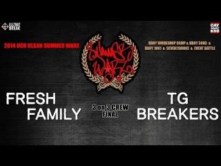 | << Fresh Family v TG Breakers / 3 on 3 Final / Ulsan Summer Warz Vol.6 / | <<