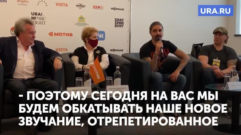 Музыченко о новом составе и звучании The Hatters