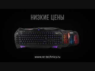 Где купить клавиатуру