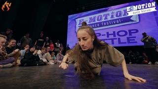 IZABELLA / JUDGE DEMO / E-MOTION HIP-HOP DANCE BATTLE 2021  