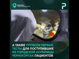 ПЦР-лаборатория на базе автомобиля КамАЗ