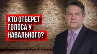 """Николай Платошкин: """"Осторожно! """"Новый"""" спойлер"""""""
