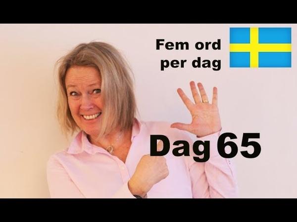 Dag 65 Fem ord per dag Beskriva sitt hus Lär dig Svenska A1 CEFR Learn Swedish
