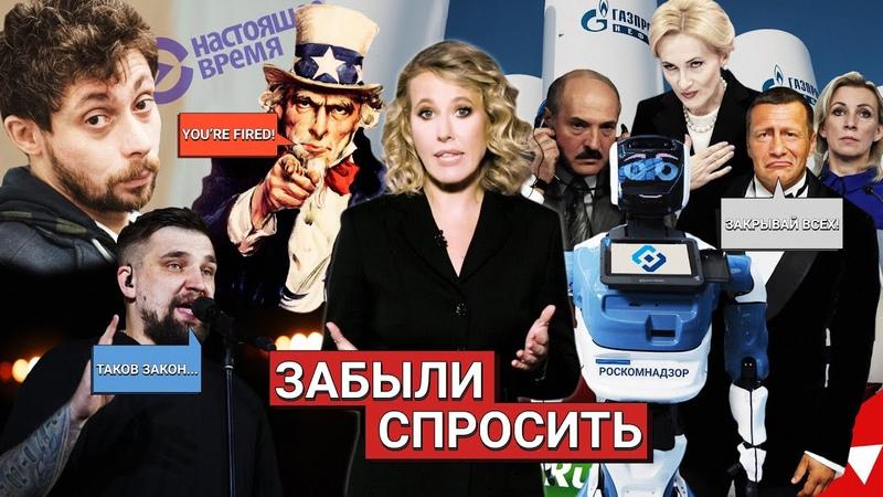 ОСТОРОЖНО НОВОСТИ Америка мстит за Навального ковид вокруг Лукашенко Баста закрыл Питер 20
