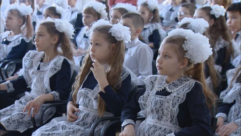 Новый корпус начальной школы открыли в Высоком