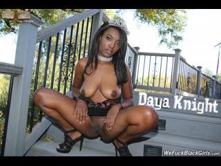 Daya knight 💖 interracial 💕 wefuckblackgirls 💘 dogfart ♠ hd 720