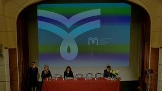 Всероссийская с международным участием научно-практическая конференция молодых ученых «INITIUM».