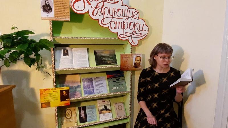 Помню я старушка няня Читает библиотекарь Елена Грубцова