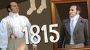 МУЖСКОЙ КОСТЮМ 1815 ГОДА от панталон до фрака