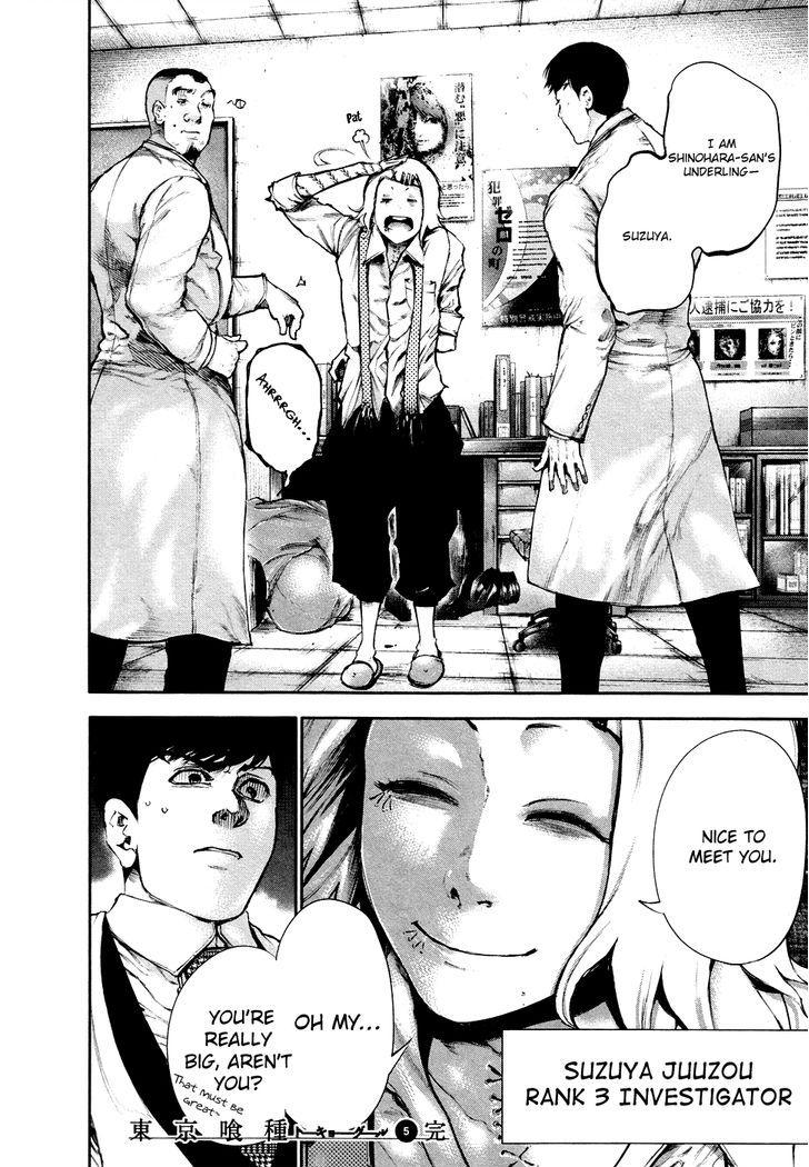 Tokyo Ghoul, Vol.5 Chapter 48 Ear Bone, image #18