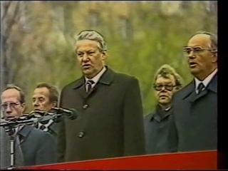 Поют Хонеккер, Горбачёв,  Ельцин 1986