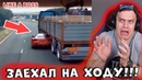Bazya СМОТРИТ LIKE A BOSS 💪 COMPILATION 96 СУПЕР ГЕРОИ СРЕДИ НАС 😱