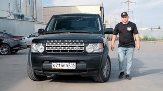 Обзор на Land Rover Discovery 4 Дизель