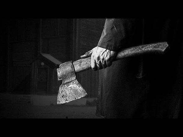 Последователи Смерти Убийца c топором Дровосек 2