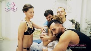 СКВИРТ Обучение сквирту Струйный оргазм Эротический массаж Точка G