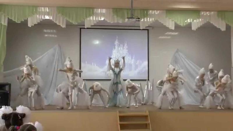 Хрустальная туфелька-2014, Триумф Снежной Королевы, СОШ 24 г.Краснодар