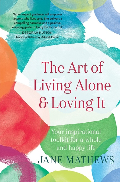 Art of Living Alone