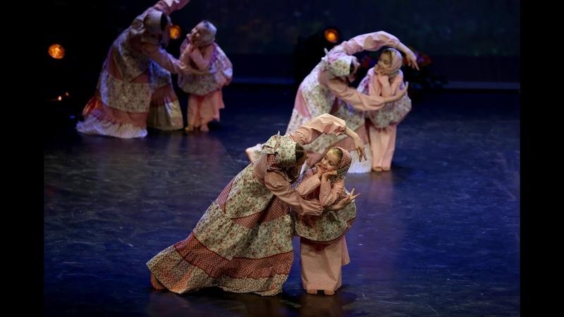 В горнице Театр музыки и танцев Щелкунчик In the Upper Room The Nutcracker Dance Theater