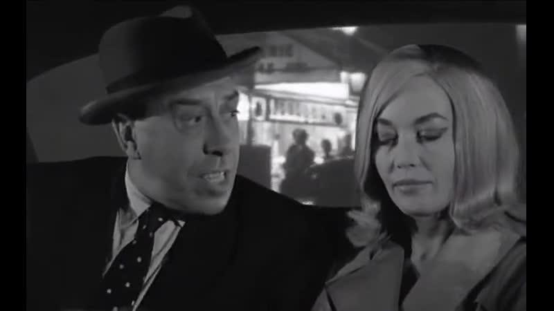 Крутой Атаман Le caïd 1960 режиссер Бернар Бордери Без перевода