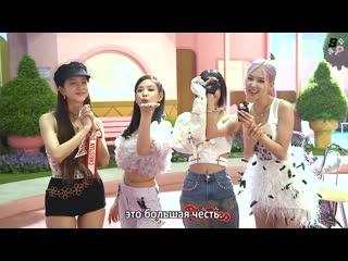 JBP BLACKPINK - 'Ice Cream (with Selena Gomez)' MV MAKING FILM рус.саб