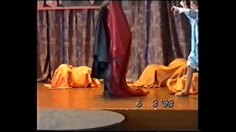 Любовь к 3 апельсинам 1998