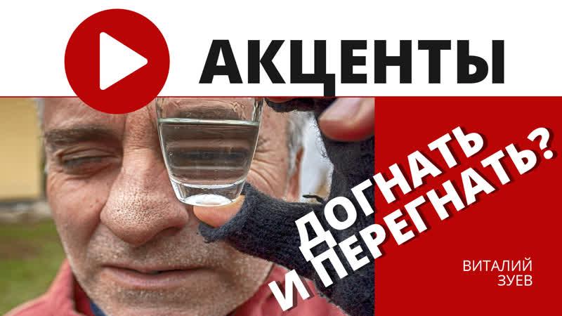 Самоизоляция под градусом Самогонщики ушли в автономку ЛенТВ 24