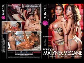 Pornochic : Mailyne & Megane / 2020 Marc Dorcel