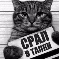 ТимурНугматов