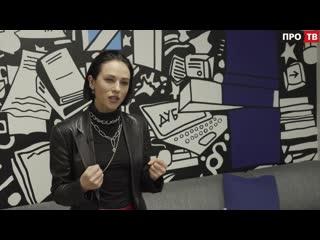Как найти себя: Катя IOWA в коворкинг-центре «Параграф»