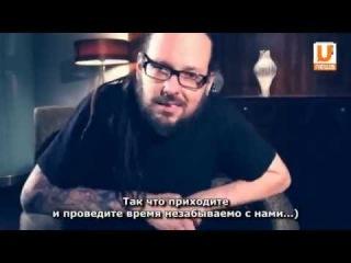 KORN и Soulfly в Уфе 23 мая!!!