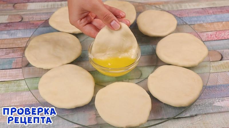 Окуните Тесто в Масло и получите шикарный домашний ХЛЕБ Стоит ли готовить Этот Хлеб