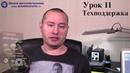 Видеокурс по корректировке одометров ODO MASTER Старт