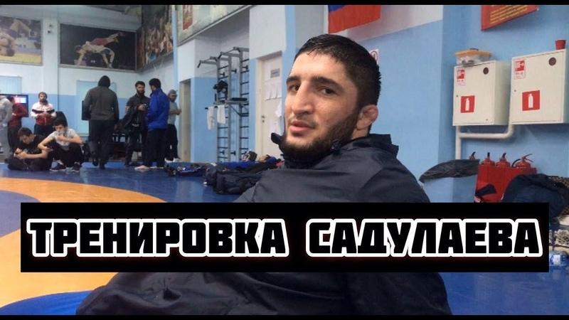 Закулисье чемпионата России тренировка Абдулрашида Садулаева