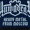 Heavy Metal группа «Цитадель»