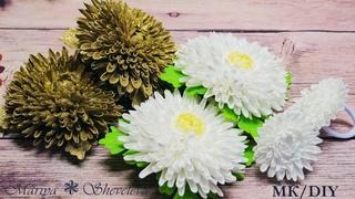 Мк нарядные резиночки хризантемы из фома на последний звонок и выпускной
